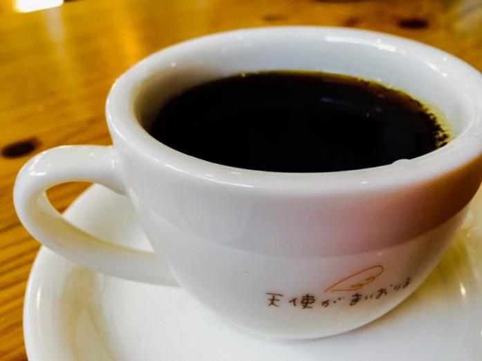 coffee with angel