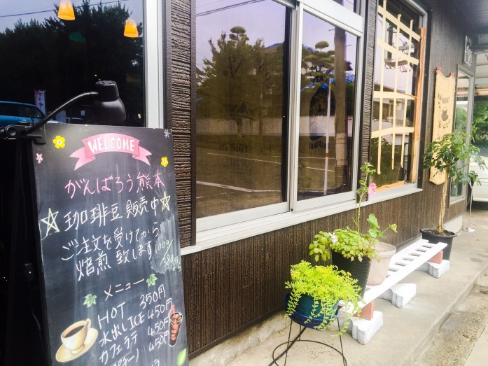 BLS coffee atelier1