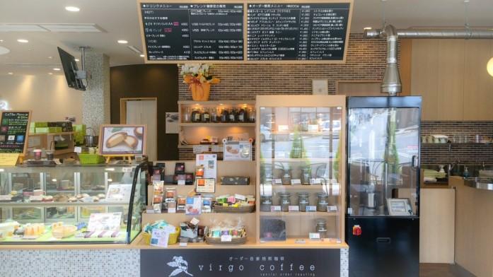 乙女屋店内珈琲豆と焙煎機