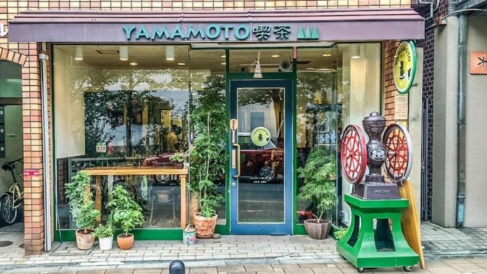 YAMAMOTO喫茶 店構え