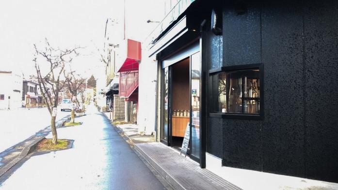 旧軽井沢銀座からみたお店の外観