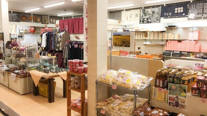 おきな菓子舗のお土産物売り場