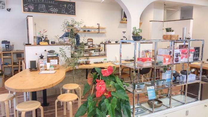 翁コーヒー 店内写真