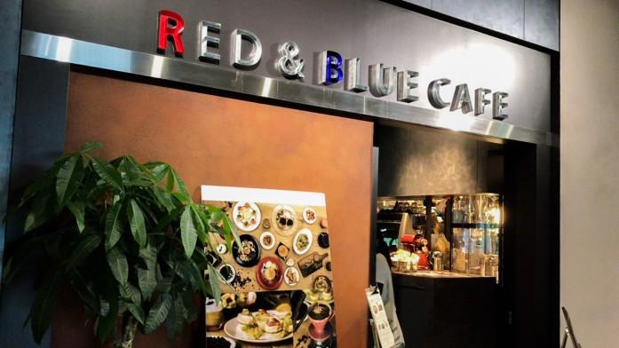 RED&BLUE CAFE外観