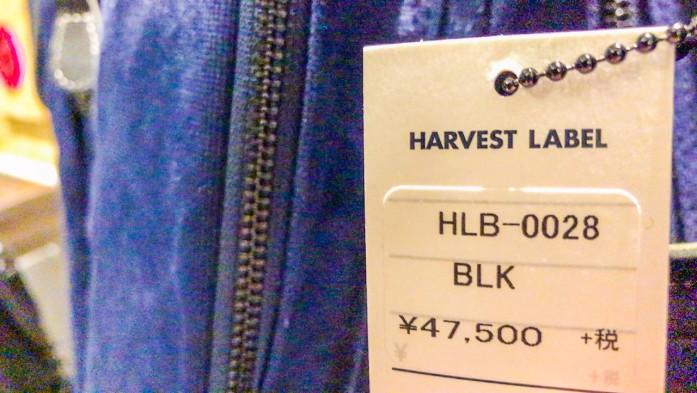 47,500円+消費税