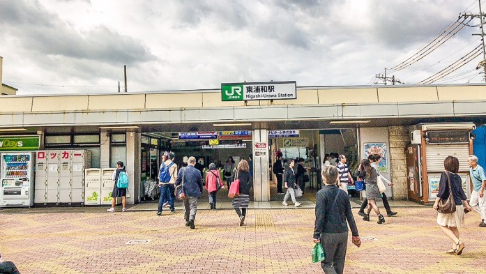 JR東浦和駅