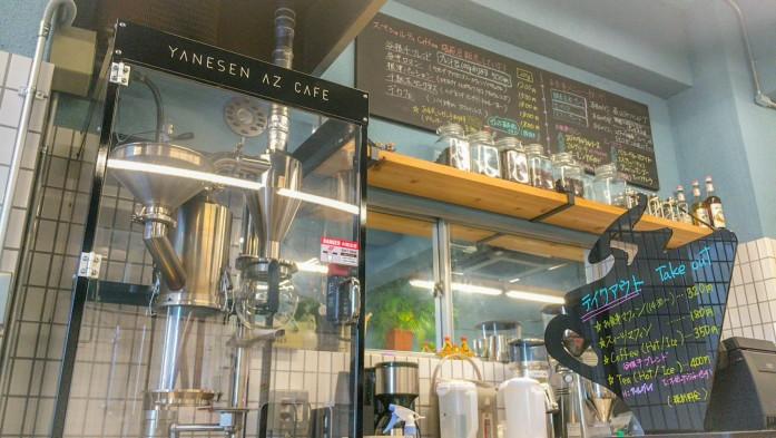 ローマ字で書かれた谷根千 az café仕様の焙煎機