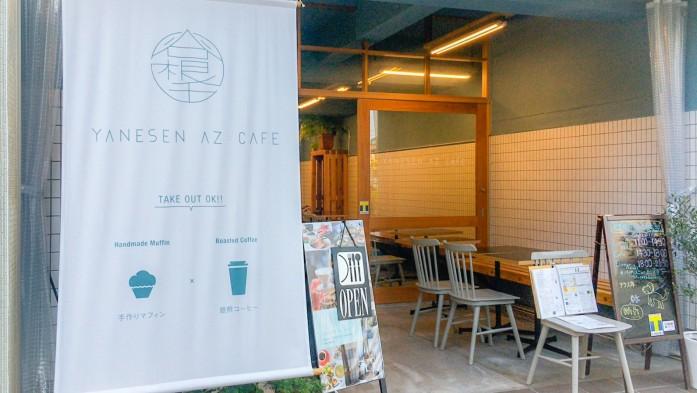 カフェの入口部分