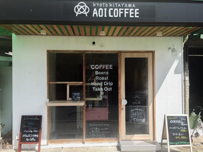 AOIcoffee エントランス