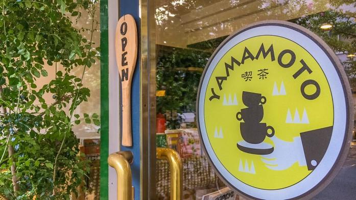 YAMAMOTO喫茶 ロゴ