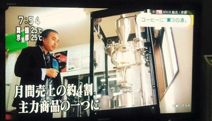 NHKで放送された焙煎機