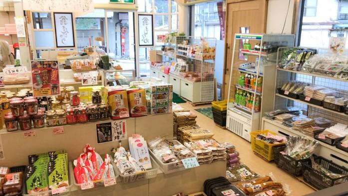 お土産物売り場の写真2