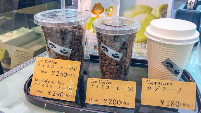 犀北館のコーヒー