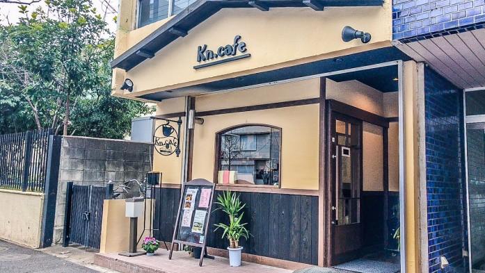 Kn.cafe外観写真