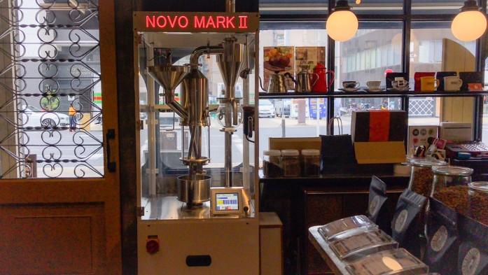 熱風式焙煎機NOVO MARKⅡ