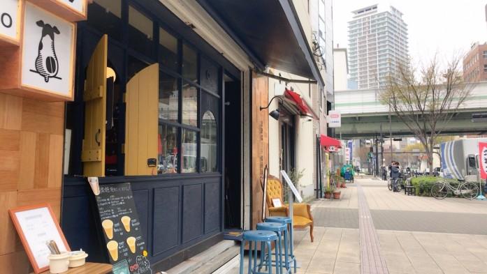 北浜ポート焙煎所の入口